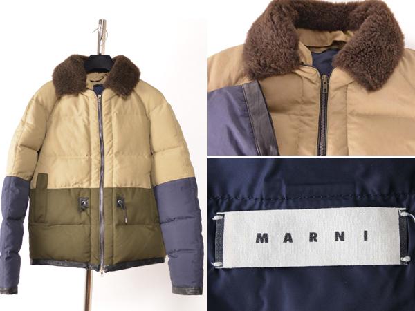 伊製 マルニ(MARNI) 羊毛ボア付バイカラーダウンジャケット 46